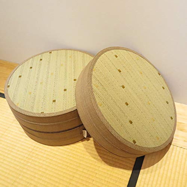 EEvER Schlafmatte Bequeme Matratze Natürlicher Tatami im japanischen Stil, Kissenverdickung-B 45x45cm (18x18 Zoll) (Farbe   B, Gre   24  24in)