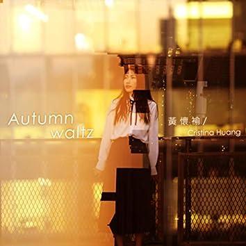 Autumn Waltz (Single Version)
