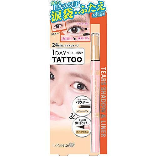 K-Palette Tears Shadow & Liner - Sheer Beige Light Brown (Green Tea Set)