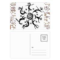 メキシコのシルエットメキシコトーテムのダンスを祝う 公式ポストカードセットサンクスカード郵送側20個
