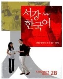 Sogang Korean 2B student's book : Including CD [Korean language] by HAU