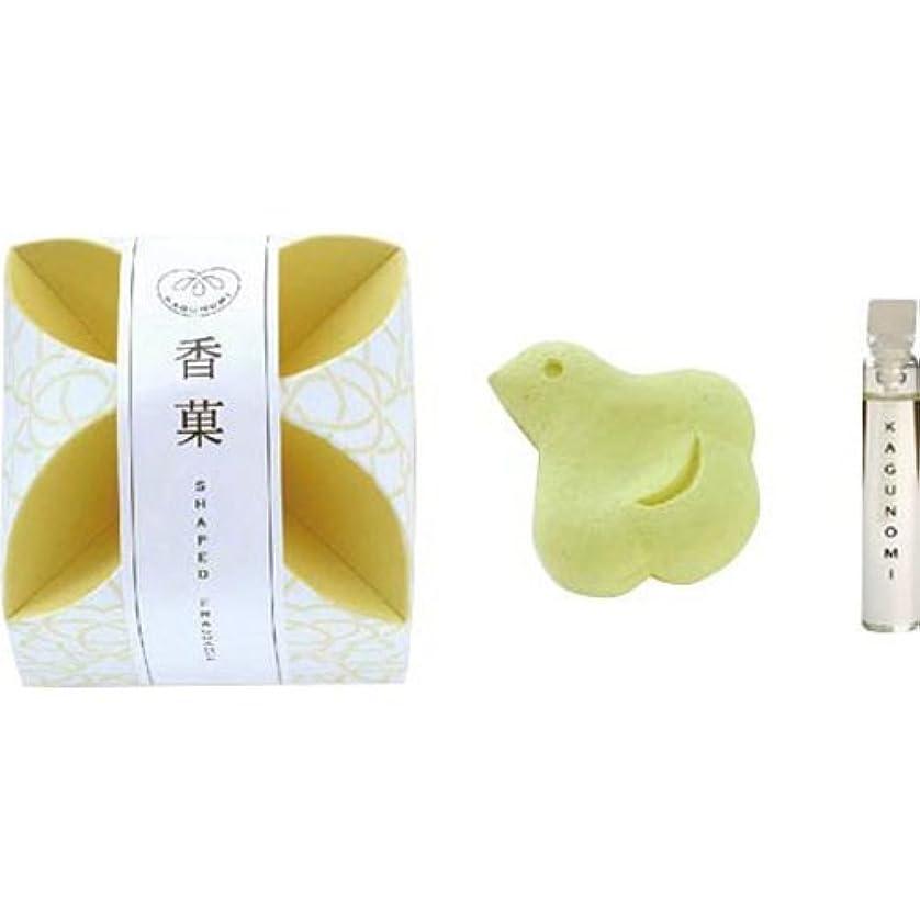 引き出し刺繍鋼香菓 ちどり形(黄色)1入 オイル付