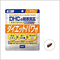 DHC ダイエットパワー 90粒(約30日分)×2セット