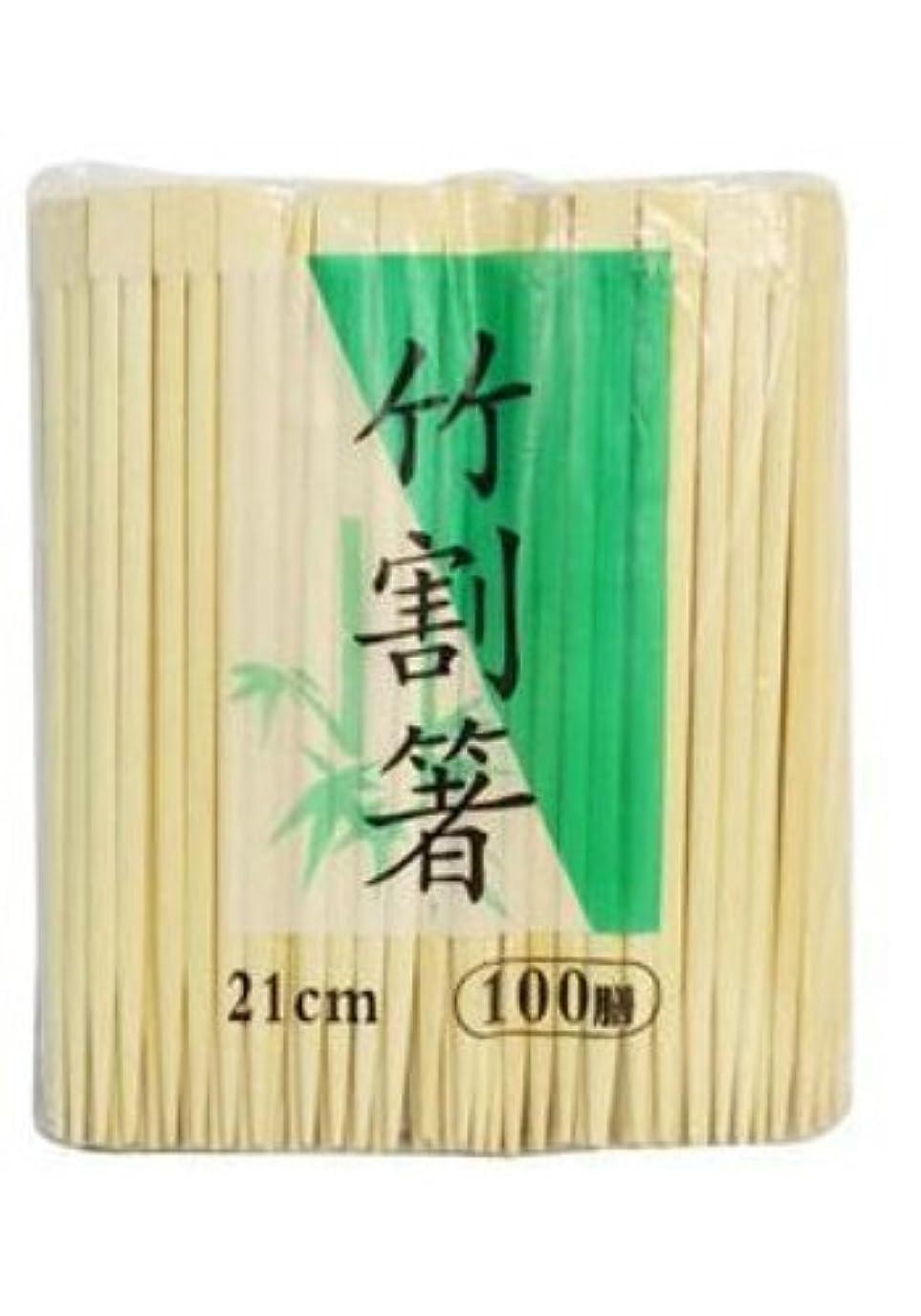 香港花盗難CHO竹割箸 21cm (裸) 100膳