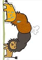 igsticker ポスター ウォールステッカー シール式ステッカー 飾り 841×1189㎜ A0 写真 フォト 壁 インテリア おしゃれ 剥がせる wall sticker poster 005887 ユニーク アニマル 動物 リーゼント イラスト