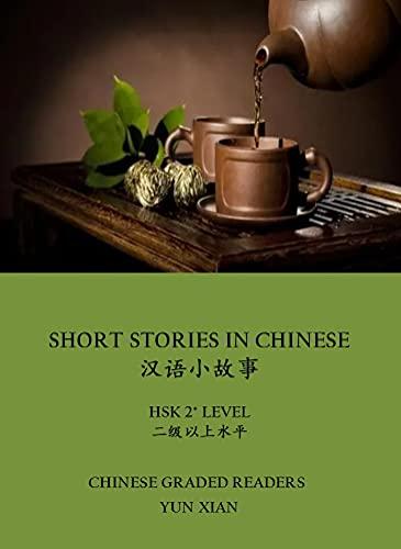 汉语小故事 Hàn Yǔ Xiǎo Gù Shi Short Stories in Chinese : for HSK 2 up Learners: Read for pleasure at your level, expand your vocabulary and learn Chinese in ... Graded Readers Book 16) (English Edition)