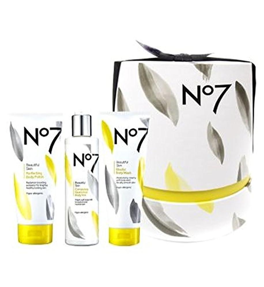 サラダ適用済み王女[No7] No7美しい肌至福のコアコレクションの贈り物 - No7 Beautiful Skin Pampering Core Collection Gift [並行輸入品]