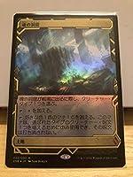 MTG 魂の洞窟 日本語 foil