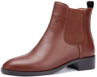 Odema Womens PU Leather Chelsea Boots Low Heel Elastic Slip On Ankle Bootie