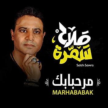 Marhababak