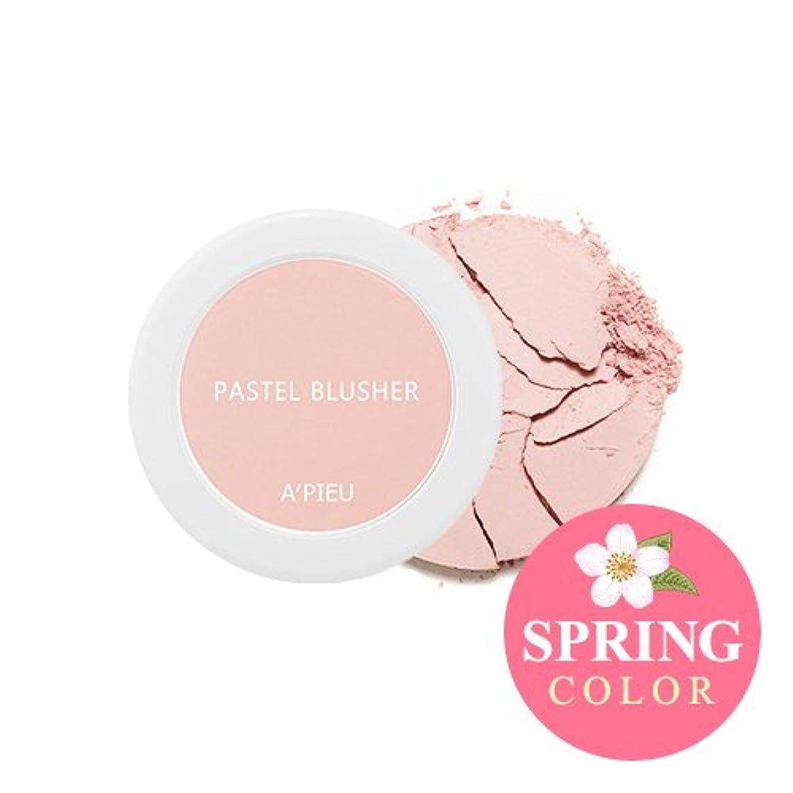 取り壊す放射能疎外するA'PIEU Pastel Blusher #PK07 [アピュ/オピュ]パステル ブラッシャー #PK07 [並行輸入品]