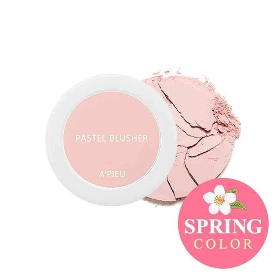 ガソリンシャツリスクA'PIEU Pastel Blusher #PK07 [アピュ/オピュ]パステル ブラッシャー #PK07 [並行輸入品]