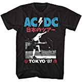 ACDC Tokyo Japan Tour 1981 Men's T Shirt Angus Young Metal Rock Band Concert Top