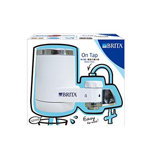 BRITA(ブリタ)『蛇口直結型浄水器BRITAオンタップ』