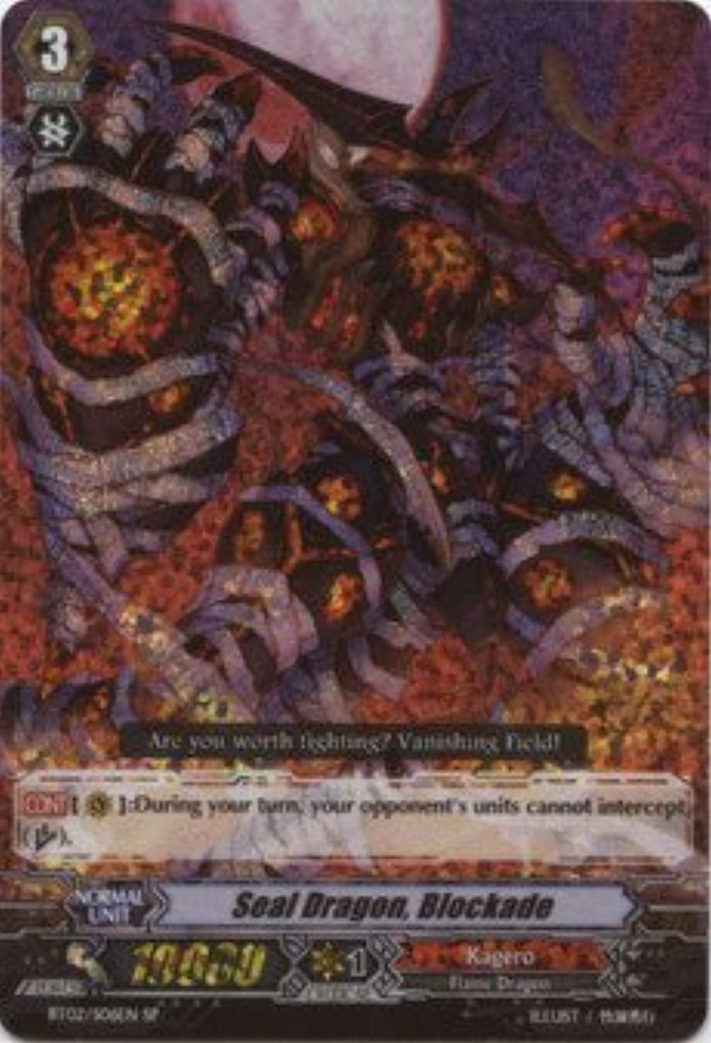 Cardfight   Vanguard TCG  Seal Dragon, Blockade (BT02 S06EN)  Onslaught of Dragon Souls by Cardfight   Vanguard TCG