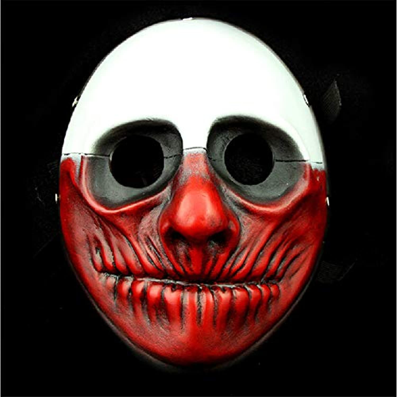 NUOKAI Halloween Harz Clown Maske, Alter Mann