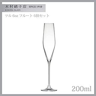木村硝子店 ツル 6oz フルート 6個セット 200ml (TSURU-6oz)