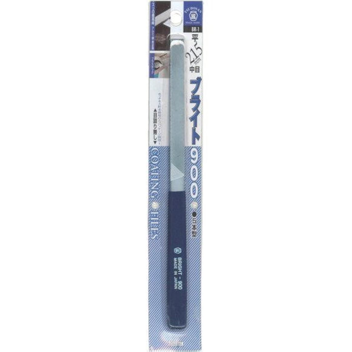 風刺ガイドライン単位ツボサン ブライト900 5本型 平 中目 BR1