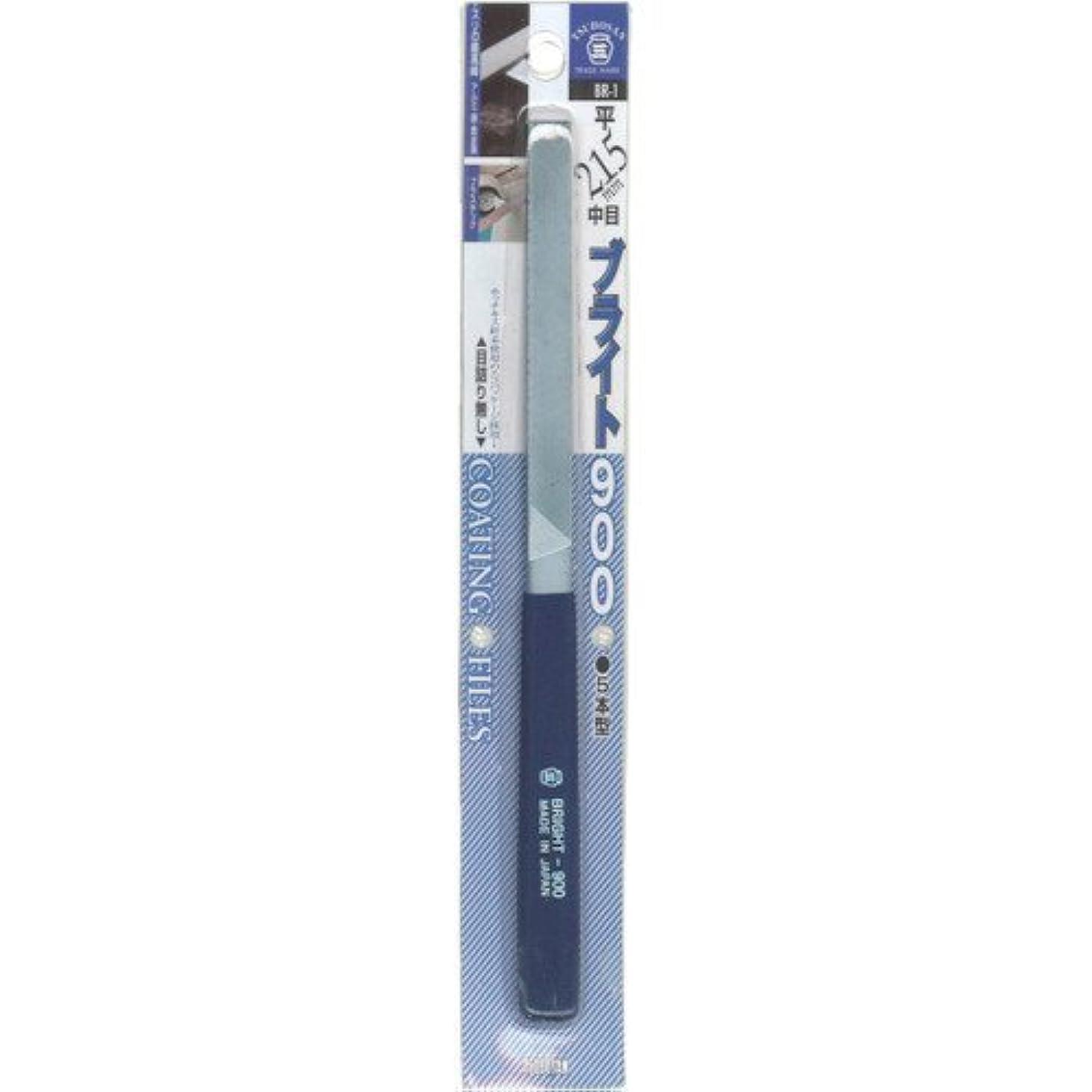 取得する天井整然としたツボサン ブライト900 5本型 平 中目 BR1