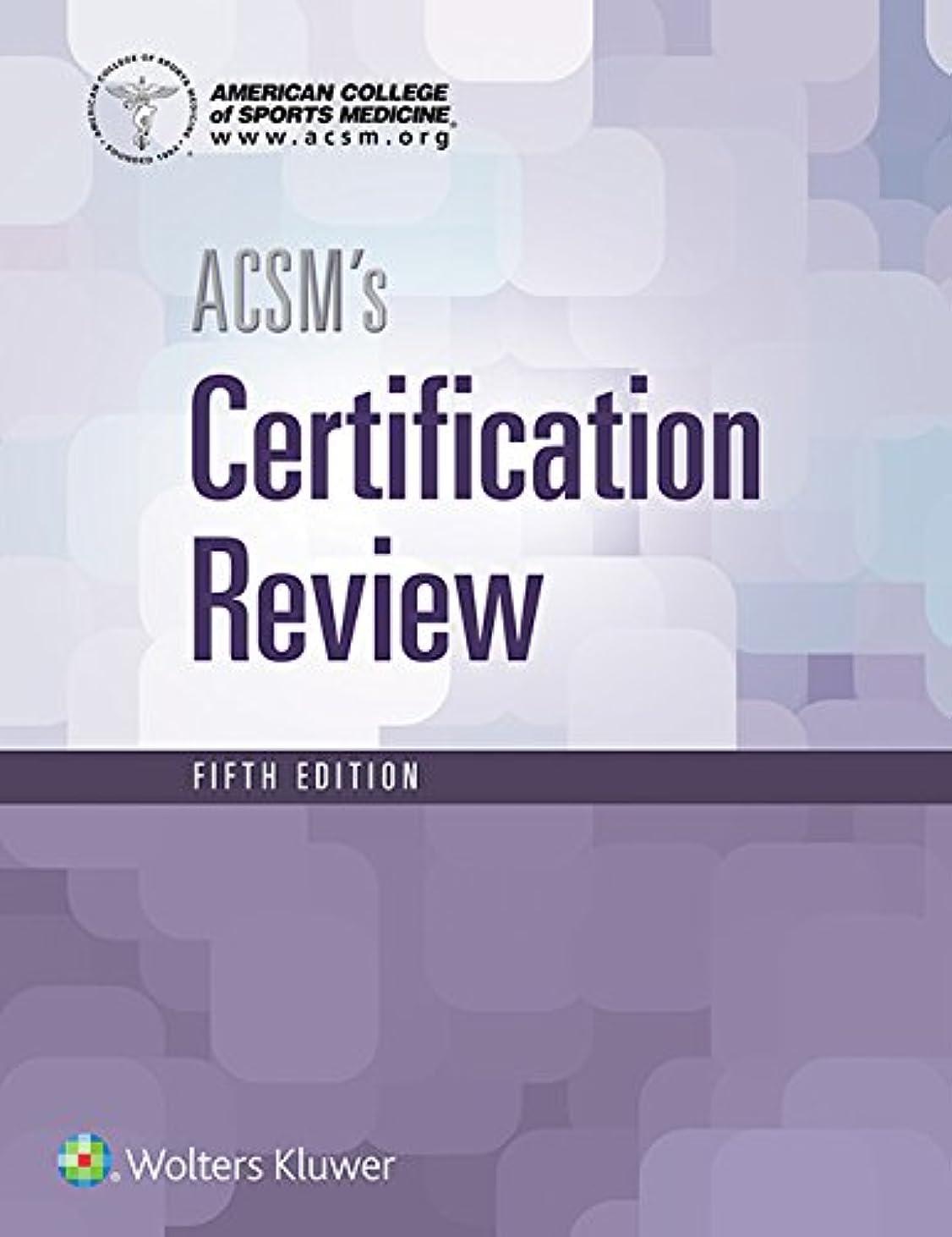 好み縮約であることACSM's Certification Review (English Edition)