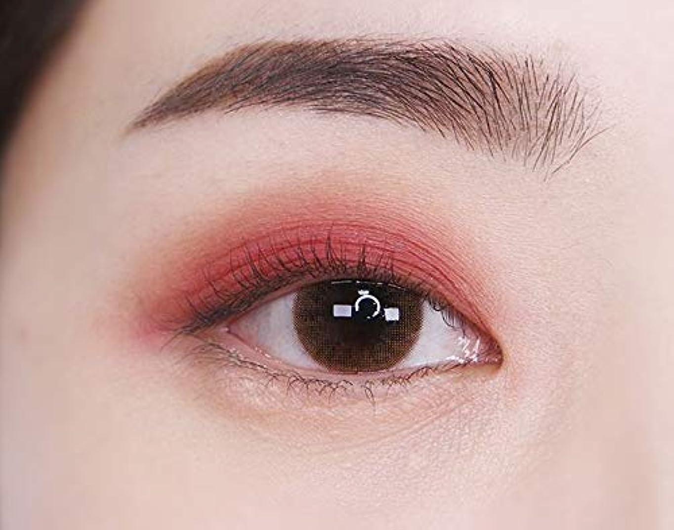 ゴム慢性的国民[イニスフリー] innisfree [マイ パレット マイ アイシャドウ (マット) 2カラー] MY PALETTE My Eyeshadow (Matte) 2 Shades [海外直送品] (マット #52)