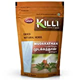 KILLI MUDAKATHAN LEAVES POWDER is great anti-inflammatory properties and is highly effective in swollen joints. It is also widely used for ear pain and discharge AUTHENTIC AND TRADITIONAL HERBS - This herb has been used for ages as an anti-inflammato...