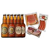 【母の日/父の日/贈り物/ギフト/ビール】3種飲み比べ6本と贅沢手作りハムセット