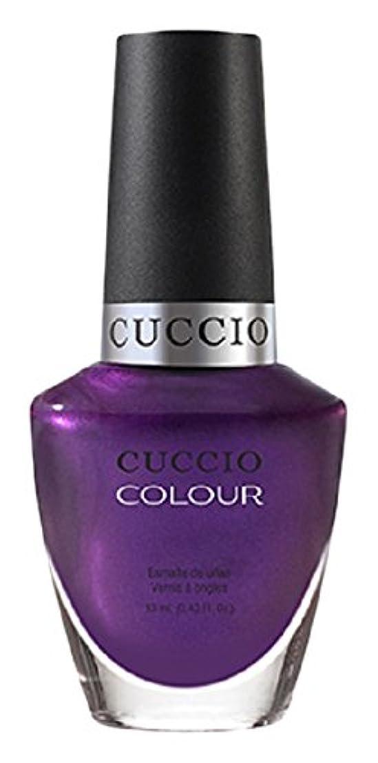 デンプシー酸バレエCuccio Colour Gloss Lacquer - Grape to See You - 0.43oz/13ml