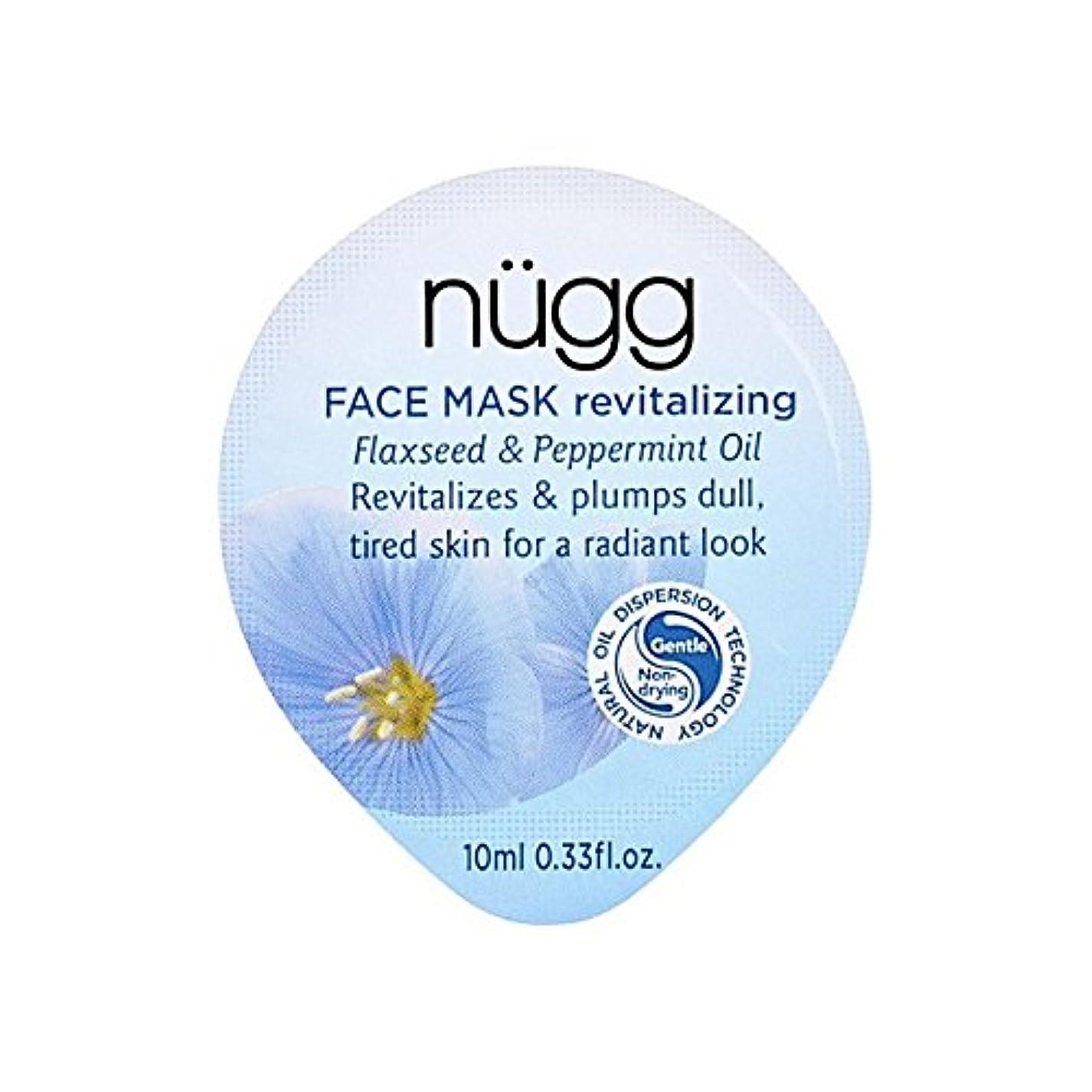特性銀行葉っぱフェイスマスクを活性化 x4 - Nugg Revitalizing Face Mask (Pack of 4) [並行輸入品]