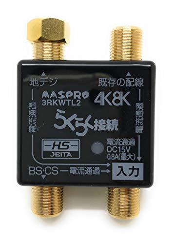 マスプロ電工 アンテナ分配器 3分配 (4K 8K BS CS CATV 地デジ) 屋内用 全端子電流通過型 (MAS-3P)