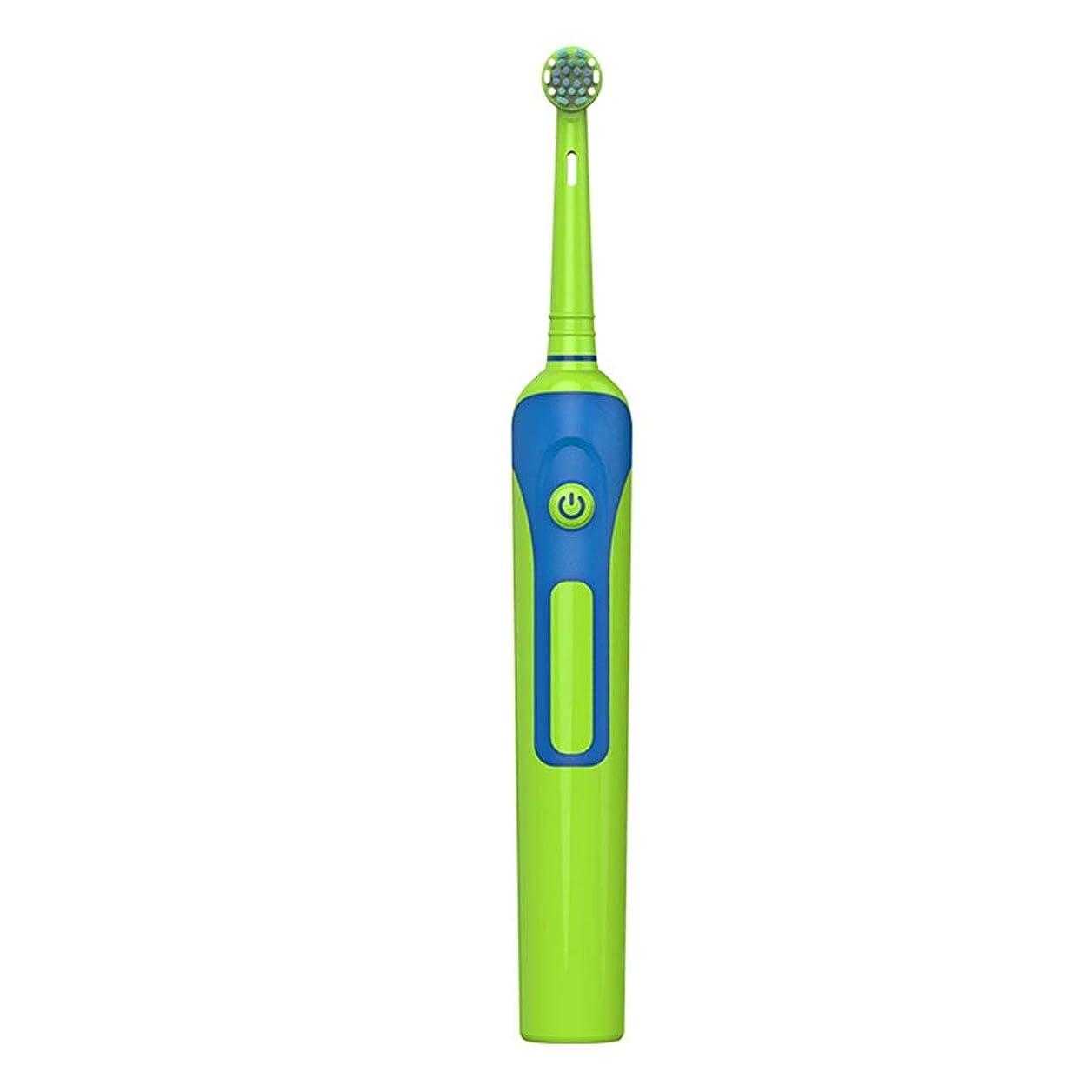 ロゴ満足この子供用電動歯ブラシ充電式自動回転歯ブラシやわらかい防水歯ブラシ(カラー:ブルー)