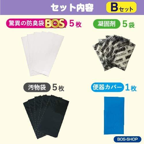 『驚異の防臭袋 BOS (ボス) 非常用 簡易トイレ セット 5回分 (Aセット)』の6枚目の画像