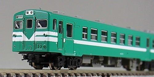 Kiha37 Kakogawa Line Colour (2-Car Set) (Model Train)
