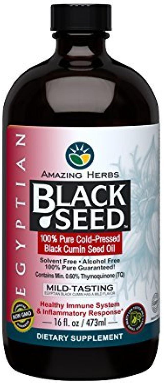 Amazing Herbs Egyptian Black 16 Fluid Ounce Seed Oil