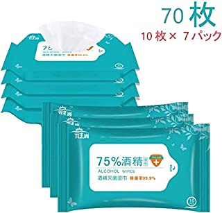 70枚 除菌消毒 アルコールウェットシート ウェットティッシュ不織布 携帯用 持ち出し 便利 除菌ウエットシート