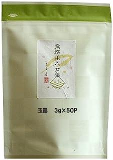 お茶 業務用 玉露 ティーバッグ 八女茶 3g×50 ゆのみ用 八女茶の里