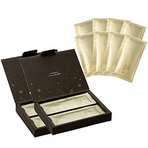 【公式】I'mPINCH( アイムピンチ )混ぜないスパークリングジェルパック 2箱セット 12包入り 炭酸パック 毛穴パック 毛穴汚れ