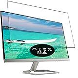 VacFun Anti Espia Protector de Pantalla, compatible con HP ENVY 27s 27' Display Monitor, Screen Protector Filtro de Privacidad Protectora(Not Cristal Templado) NEW Version