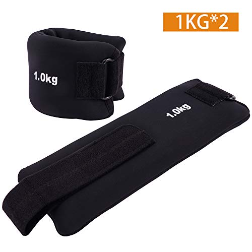leofit Ankle/Wrist Weights with Adjustable Strap Detachable and Washable Suitable for Fitness Jogging Walking Gymnastics Aerobics 2KG/ Pair
