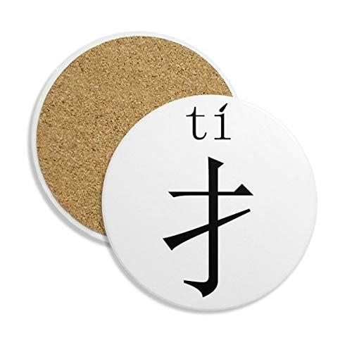 DIYthinker Chinesische Schriftzeichen Komponente ti Ceramic Coaster-Schalen-Becher-Halter Absorbent Stein für Getränke 2ST Geschenk Mehrfarbig