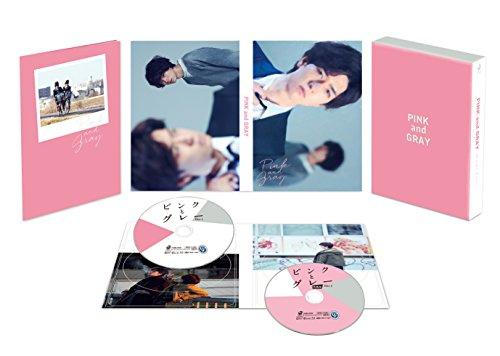 ピンクとグレー Blu-ray スペシャル・エディション