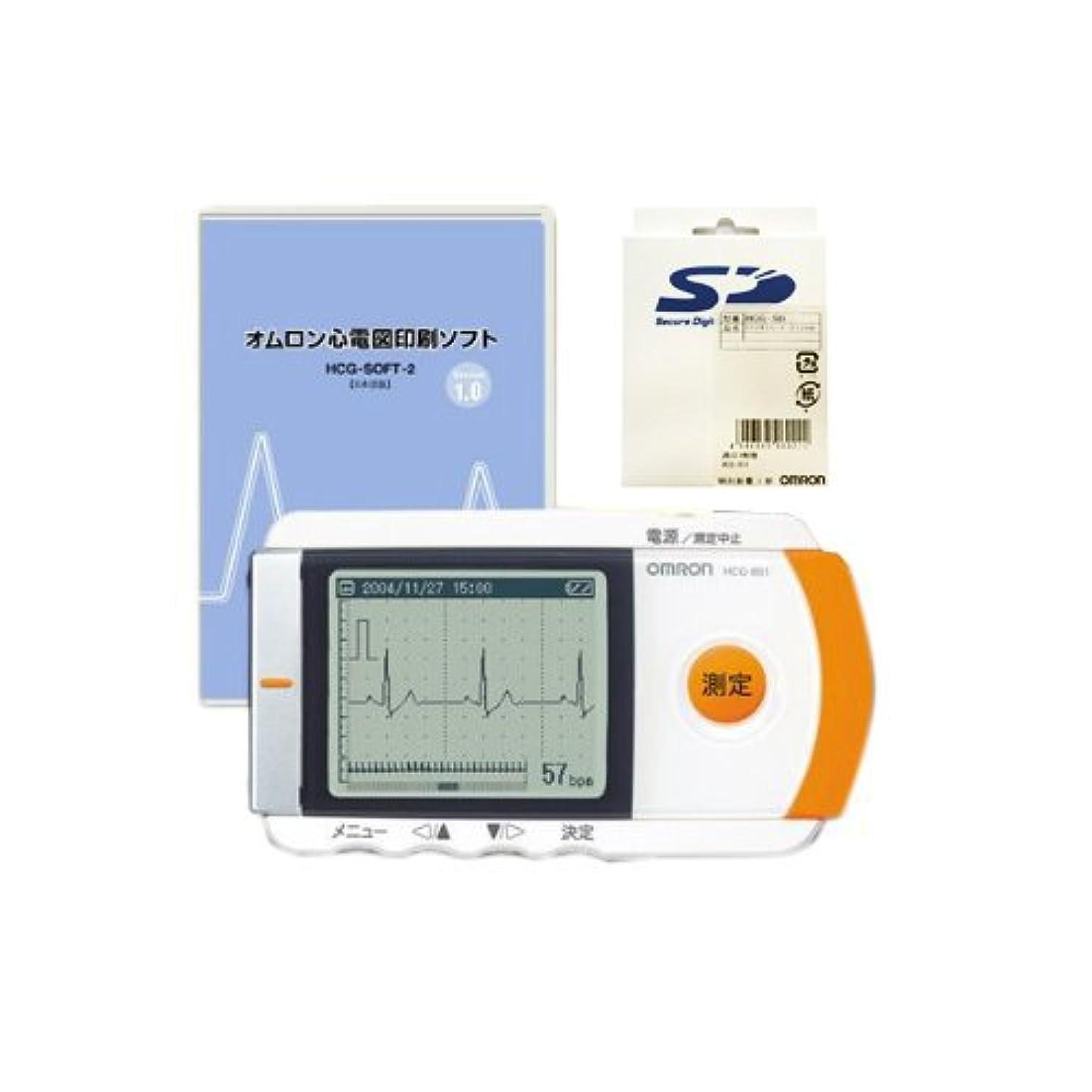 お克服するシャーロックホームズオムロン 携帯型心電計 HCG-801 心電図印刷ソフト+SD (オムロン推奨品SD) セット