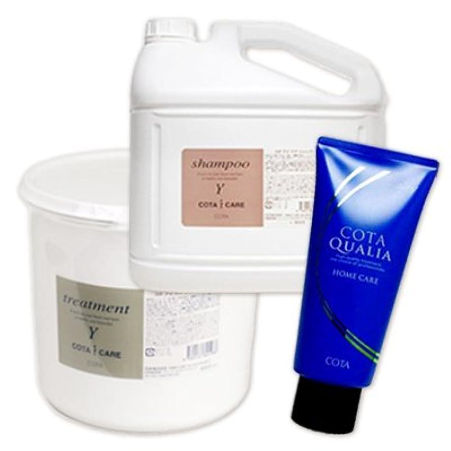 水分立証するマエストロコタ アイケア シャンプーY 5L + トリートメントY 3kg + クオリア エアリー 200g 3点セット