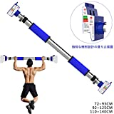 Oture 懸垂バー 懸垂棒 チンニングバー ネジ不要 自宅ジム ぶら下がり器 吊り下げバー 家庭用トレーニング機器 家庭用ハンガー どこでも懸垂 筋力トレーニング (92-125CM)