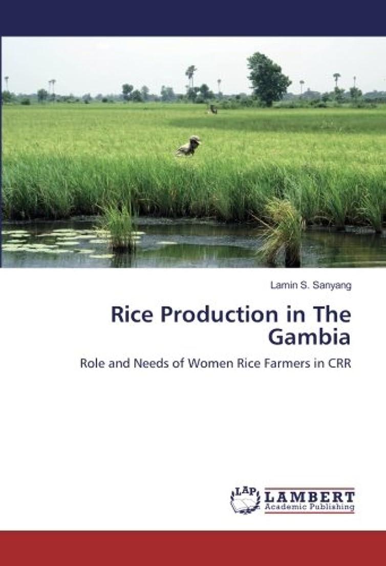 また明日ねアーティストダメージRice Production in The Gambia: Role and Needs of Women Rice Farmers in CRR