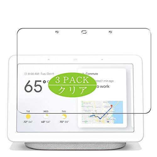 Vaxson Protector de pantalla de 3 unidades, compatible con Google Nest Hub/Google Home Hub 7 pulgadas, protector de película de TPU [no protectores de vidrio templado]