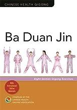 Ba Duan Jin: Eight-Section Qigong Exercises