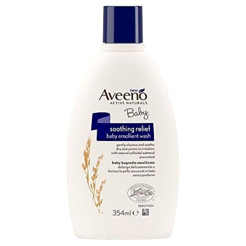 過敏な家族俳優[Aveeno] Aveeno赤ちゃんなだめるような救済エモリエントウォッシュ354ミリリットル - Aveeno Baby Soothing Relief Emollient Wash 354ml [並行輸入品]
