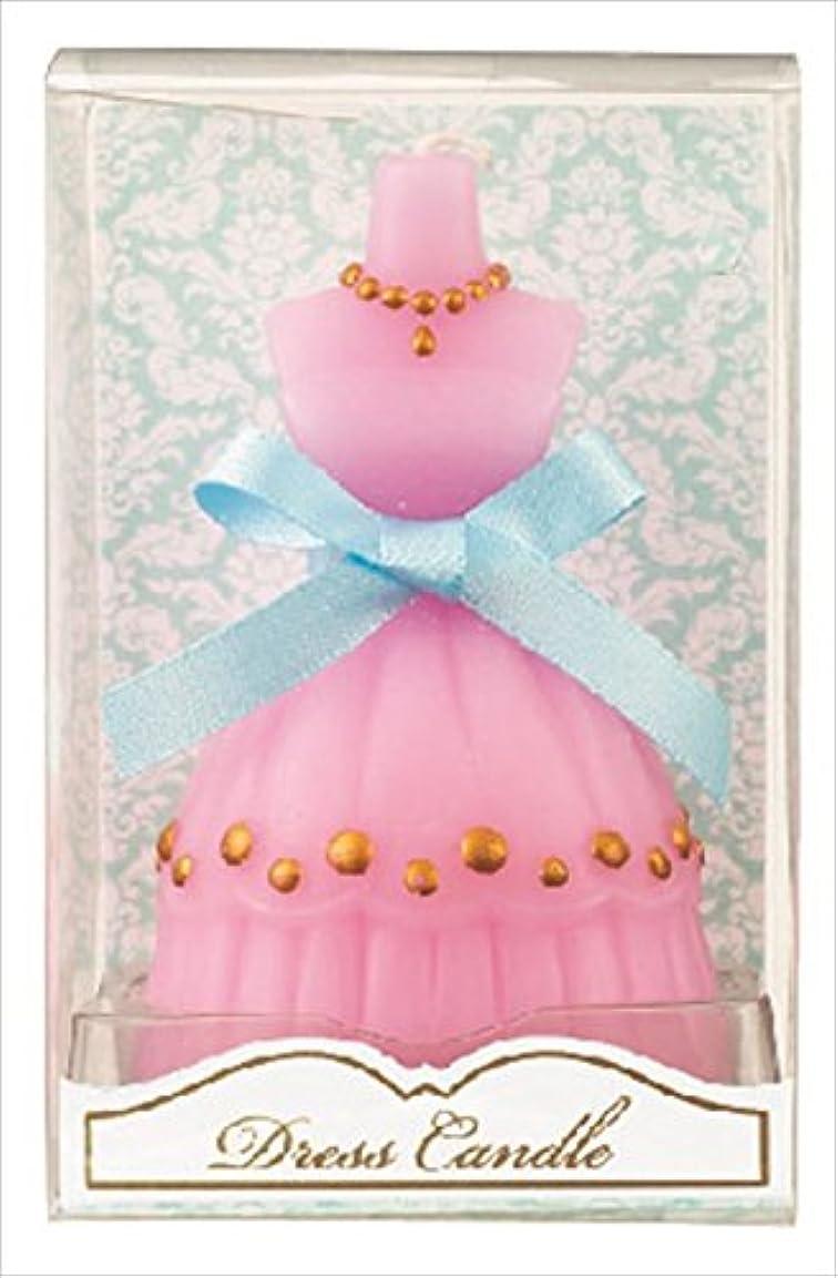 ポール衣装洋服カメヤマキャンドル(kameyama candle) ドレスキャンドル 「 ピンク 」 キャンドル