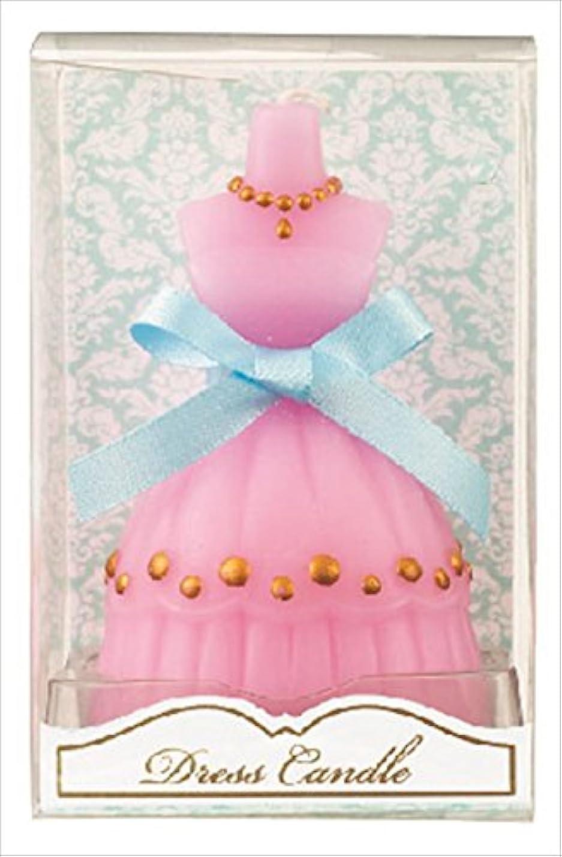 コミュニケーション小人レビューカメヤマキャンドル(kameyama candle) ドレスキャンドル 「 ピンク 」 キャンドル